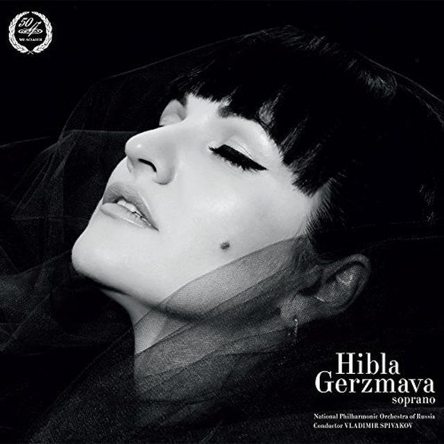Mozart / Verdi / Bellini / Strauss HIBLA GERZMAVA-SOPRANO Vinyl Record