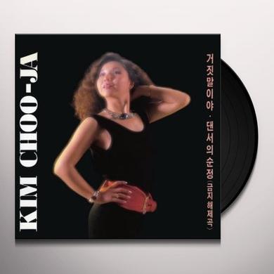Kim Choo Ja IT'S A LIE Vinyl Record