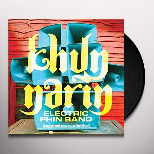 KHUN NARIN'S ELECTRIC PHIN BAND Vinyl Record - Digital Download Included