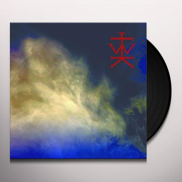 Wounded Kings CONSOLAMENTUM Vinyl Record - Limited Edition