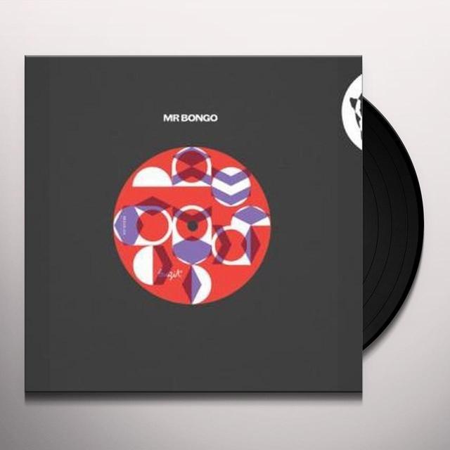 BRAZIL 45 04 / VARIOUS Vinyl Record