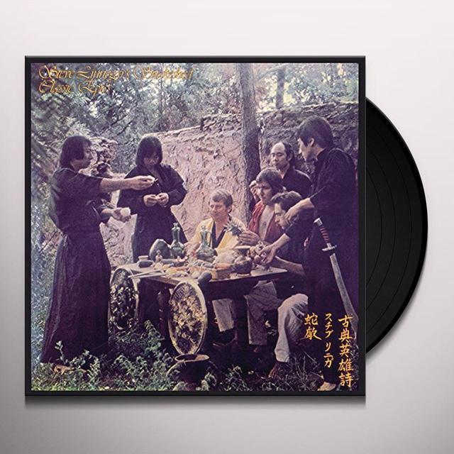 Steve Snakeshed Linnegar CLASSIC EPICS Vinyl Record