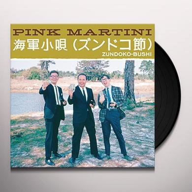 Pink Martini ZUNDOKO-BUSHI Vinyl Record