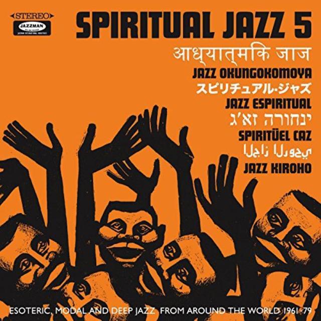 SPIRITUAL JAZZ 5: WORLD / VARIOUS