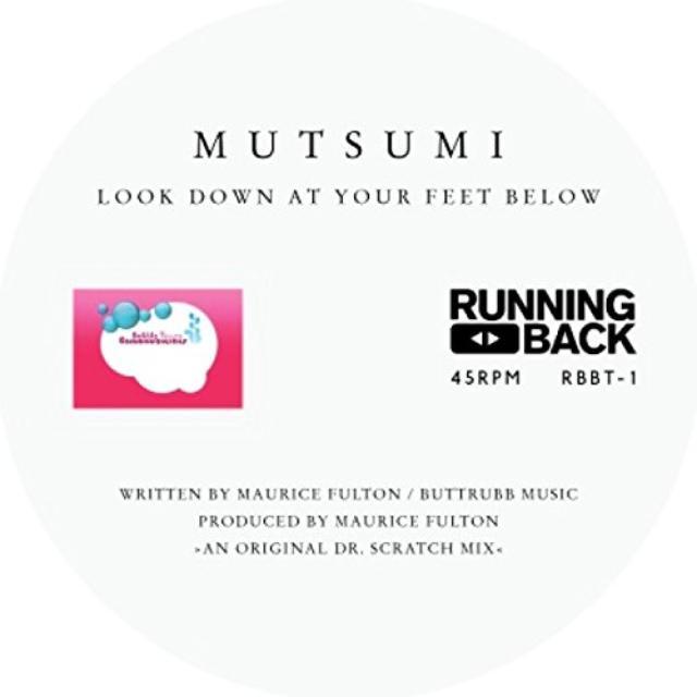 MUTSUMI LOOK DOWN AT YOUR FEET BELOW Vinyl Record