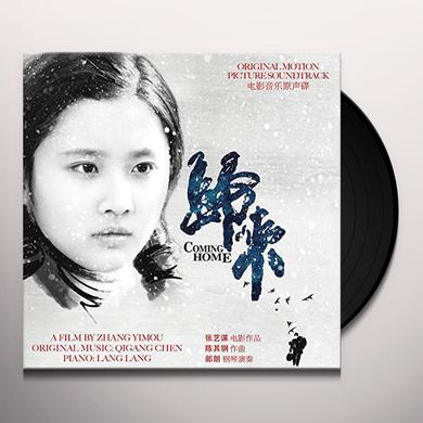 Qigang Chen COMING HOME / O.S.T. Vinyl Record - Limited Edition, 180 Gram Pressing
