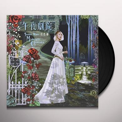 Joanna Wang MIDNIGHT CINEMA: DELUXE COLLECTOR'S EDITION (HK) Vinyl Record