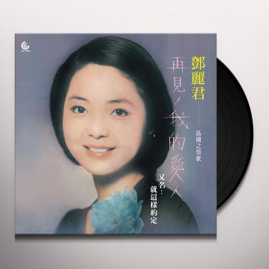 Teresa Teng GOODBYE MY LOVE Vinyl Record