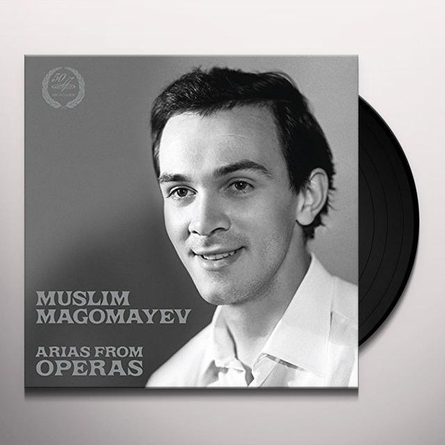 MOZART / MAGOMAYEV / MOSCOW RADIO SYM ORCH / ORCHE MUSIM MAGOMAYEV-AREAS FROM OPERAS Vinyl Record