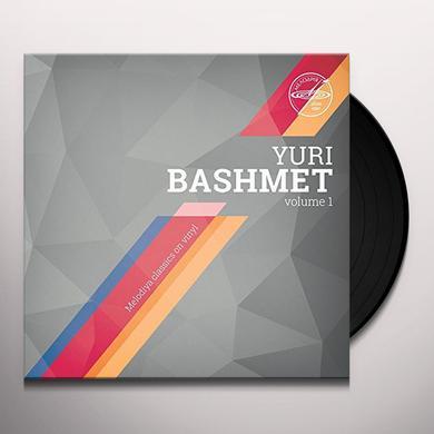 BRAHMS / BASHMET / MUNTIAN YURI BASHMET 1 Vinyl Record