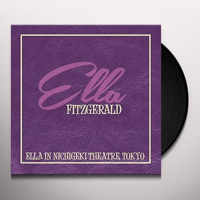 Ella Fitzgerald ELLA IN NICHIGEKI THEATRE: TOKYO Vinyl Record