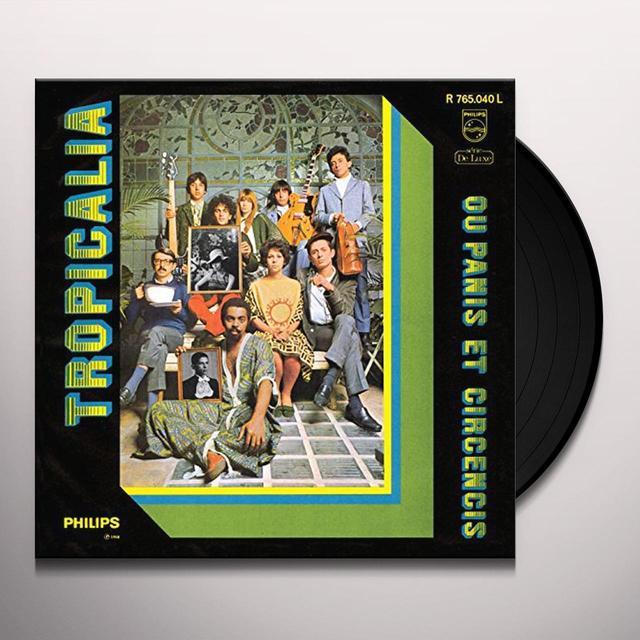 TROPICALIA-OU PANIS / VARIOUS (GER) (Vinyl)