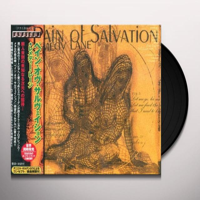 PAIN OF SALVATION REMEDY LANE Vinyl Record - Holland Release