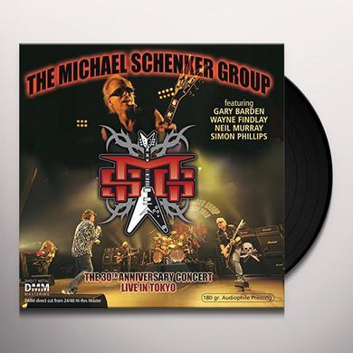 Michael Schenker LIVE IN TOKYO: 30TH ANNIVERSARY CONCERT Vinyl Record