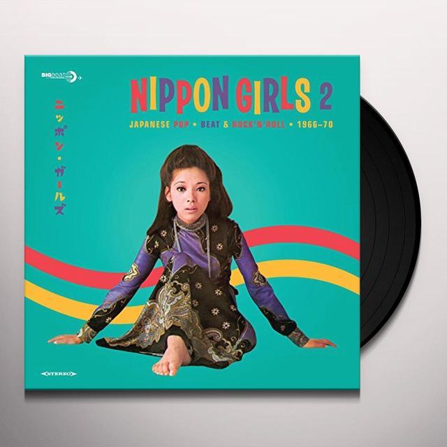 NIPPON GIRLS 2: JAPANESE POP 1966-70 / VARIOUS Vinyl Record