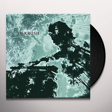 Dj Krush JAKU Vinyl Record - Holland Import