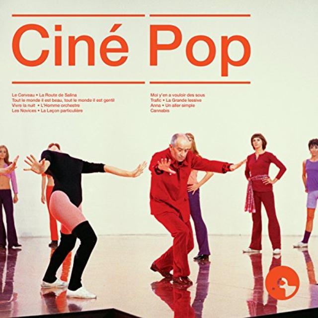 CINE POP / O.S.T.