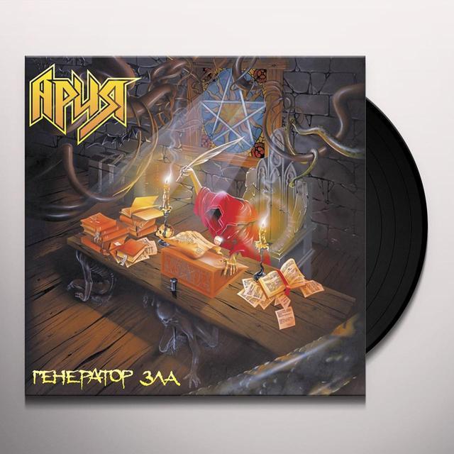 Aria GENERATOR ZLA (UK) (Vinyl)