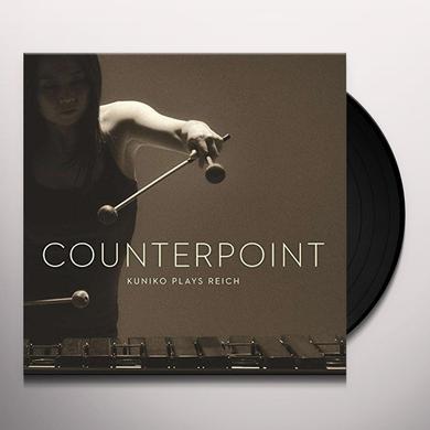 REICH / KATO COUNTERPOINT-KUNIKO PLAYS REICH Vinyl Record