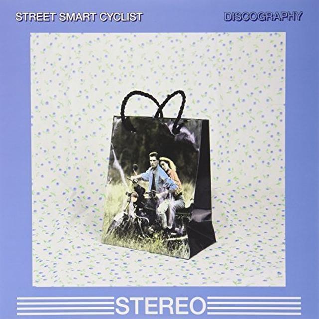 STREET SMART CYCLIST DISCOGRAPHY Vinyl Record