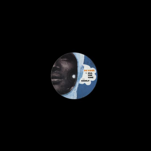 Dj Koze ALL THE TIME Vinyl Record