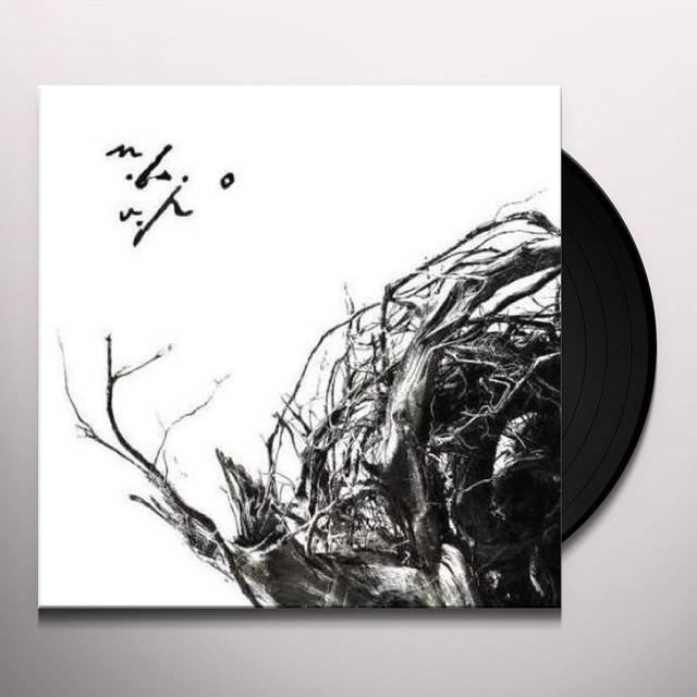 NEGURA BUNGET VIRSTELE PAMINTULUI Vinyl Record