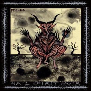 PNEUMA Vinyl Record