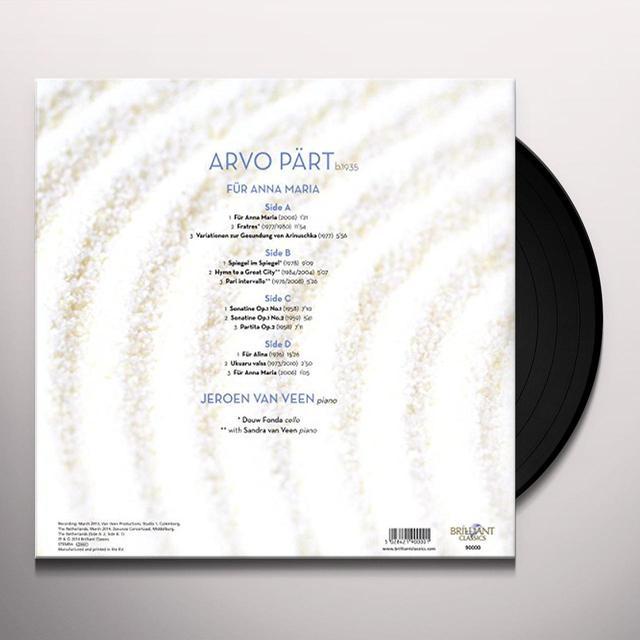 Jeroen van Veen ARVO P-RT: FUR ANNA MARIA COMPLETE PIANO MUSIC (Vinyl)