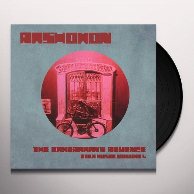 RASHOMON (W/DVD) CAMERAMANS REVENGE / O.S.T. Vinyl Record