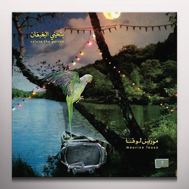 Maurice Louca BENHAYYI AL-BAGHBAGHAN: GREEN VINYL (UK) (COLV)