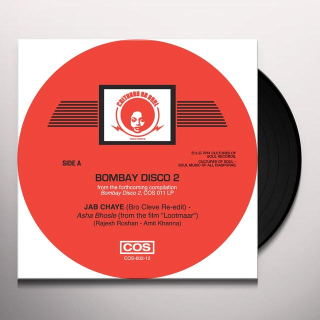 Asha Bhosle, Bappi Lahiri JAB CHAYE / DANCE MUSIC Vinyl Record