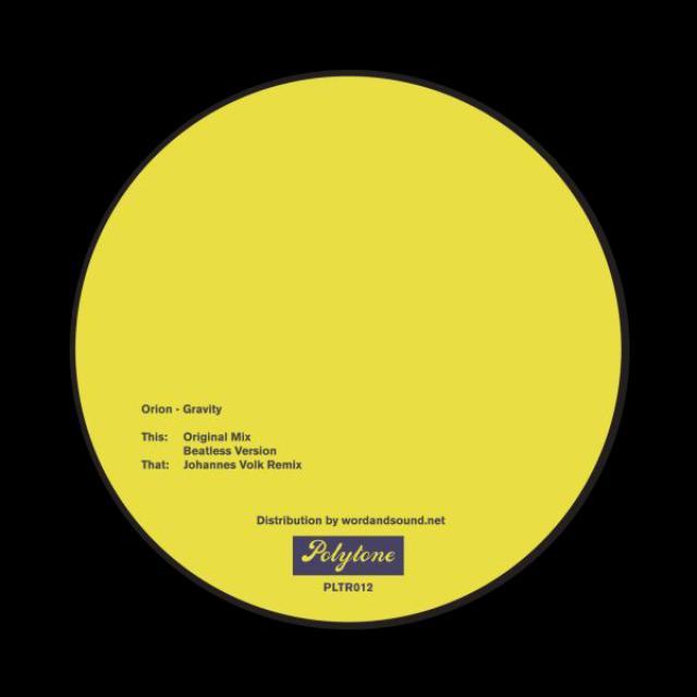 Orion GRAVITY Vinyl Record