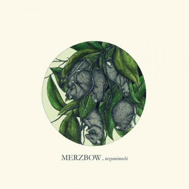 Merzbow NEZUMIMOCHI Vinyl Record - UK Release