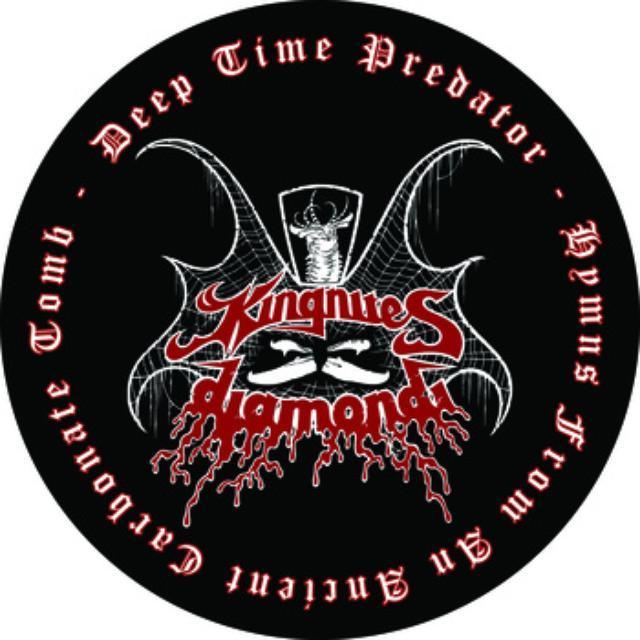SSSE DEEP TIME PREDATOR Vinyl Record