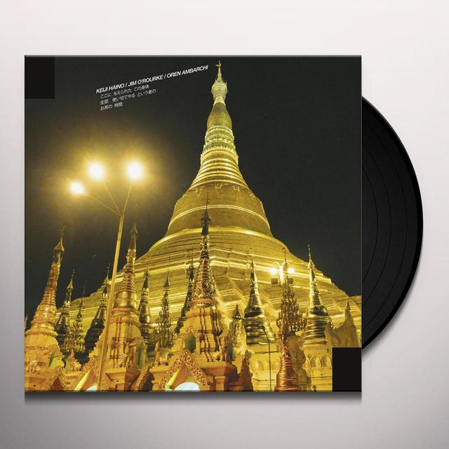 Keiji Haino / Jim Orourke / Oren Ambarchi TEA TIME FOR THOSE DETERMINED TO COMPLETELY Vinyl Record
