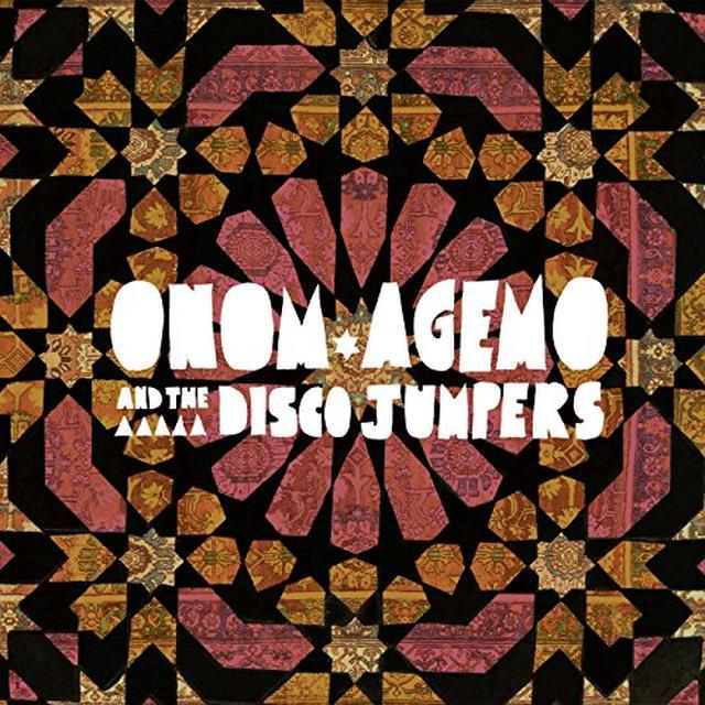 Onom Agemo CRANES & CARPETS Vinyl Record - UK Import
