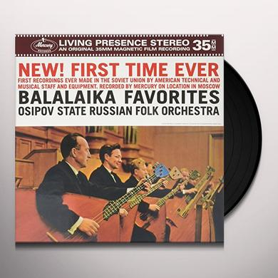 Vitaly Gnutov BALALAIKA FAVORITES Vinyl Record - 180 Gram Pressing
