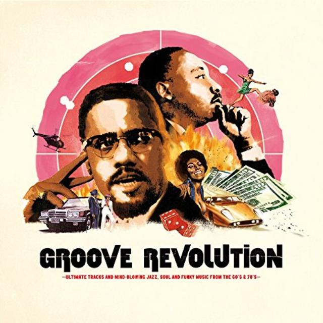 GROOVE REVOLUTION / VARIOUS