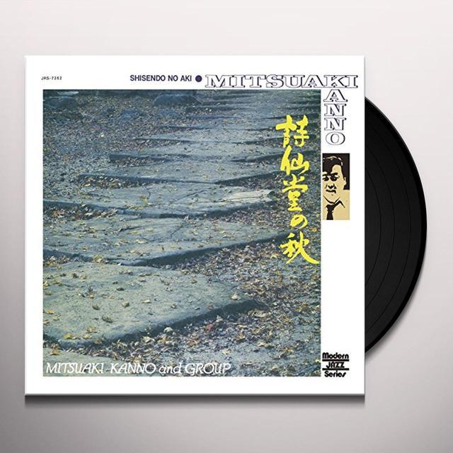 Mitsuaki Kanno SHISENDOU NO AKI Vinyl Record - Japan Import