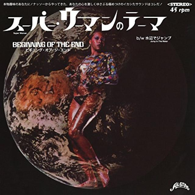 Beginning Of The End SUPER WOMAN Vinyl Record - Japan Release