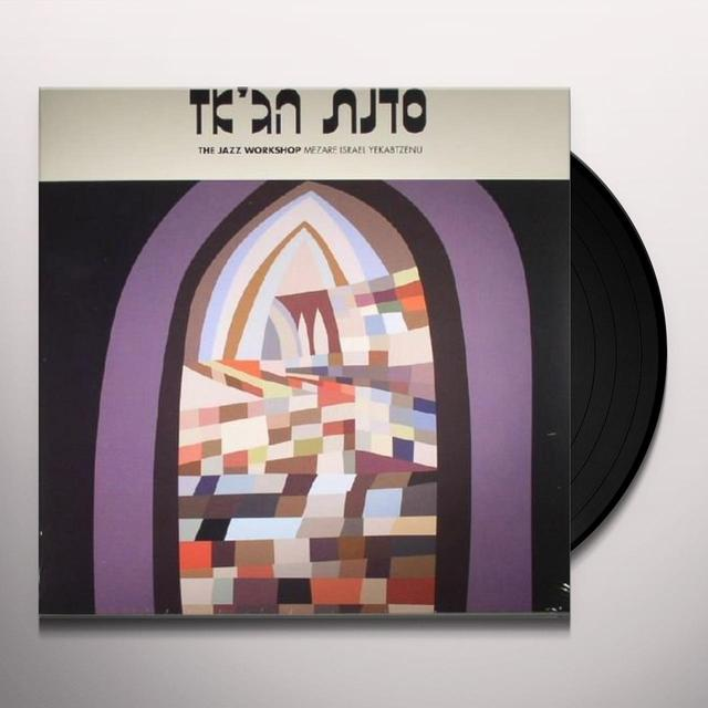 JAZZ WORKSHOP MEZARE ISRAEL YEKABTZENU Vinyl Record - UK Release