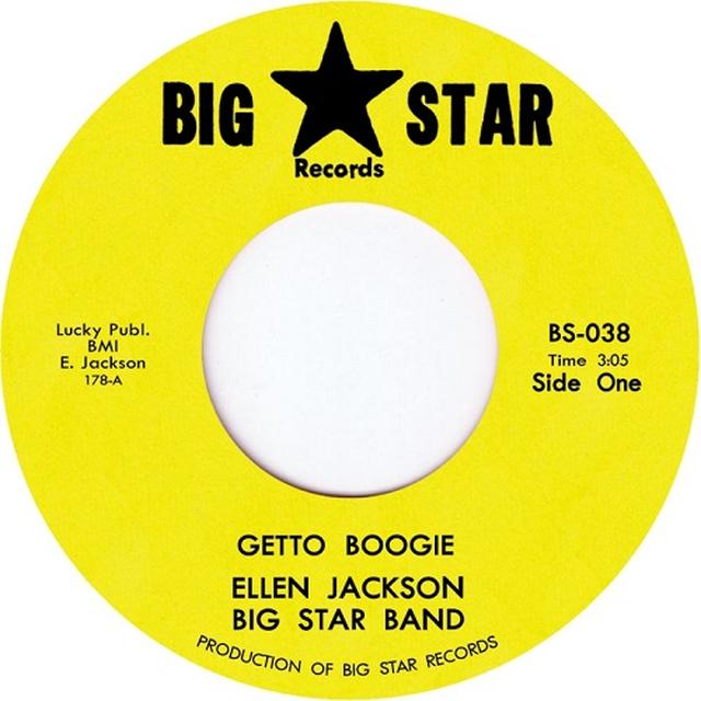 GETTO BOOGIE / VARIOUS (UK) GETTO BOOGIE / VARIOUS Vinyl Record
