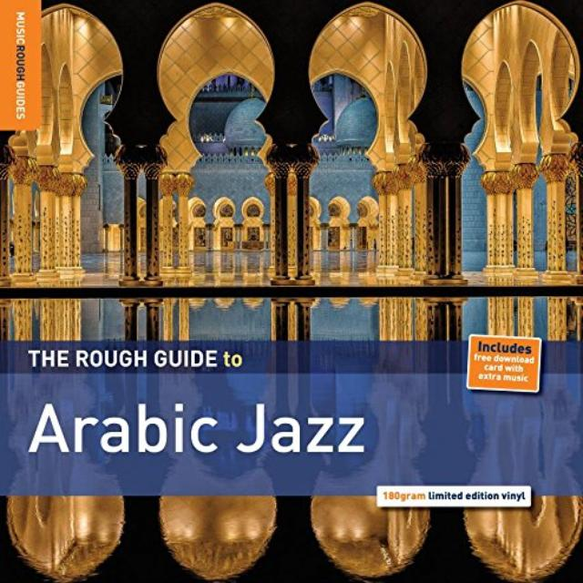 ROUGH GUIDE TO ARABIC JAZZ / VARIOUS