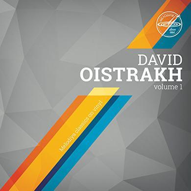 BRAHMS / OISTRAKH / KONDRASHIN / MOSCOW RADIO SYM DAVID OISTRAKH 1 Vinyl Record