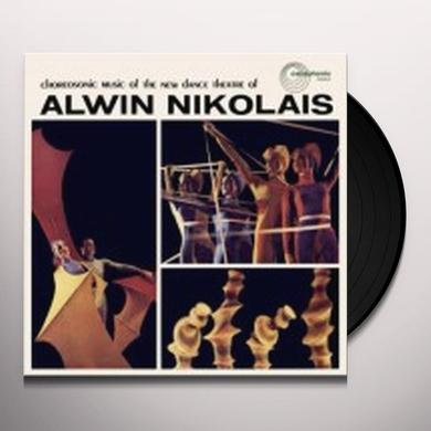 Alwin Nikolais CHOREOSONIC MUSIC OF THE NEW DANCE THEATRE OF Vinyl Record