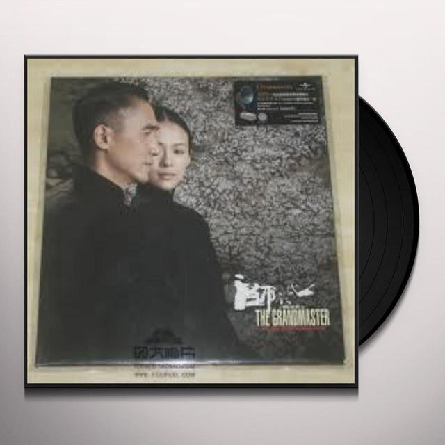 GRANDMASTER / O.S.T. (HK) GRANDMASTER / O.S.T. Vinyl Record