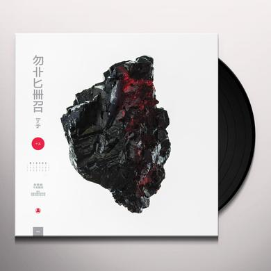 Michna THOUSAND THURSDAY Vinyl Record
