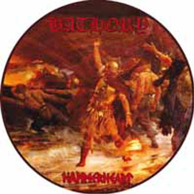 Bathory HAMMERHEART Vinyl Record