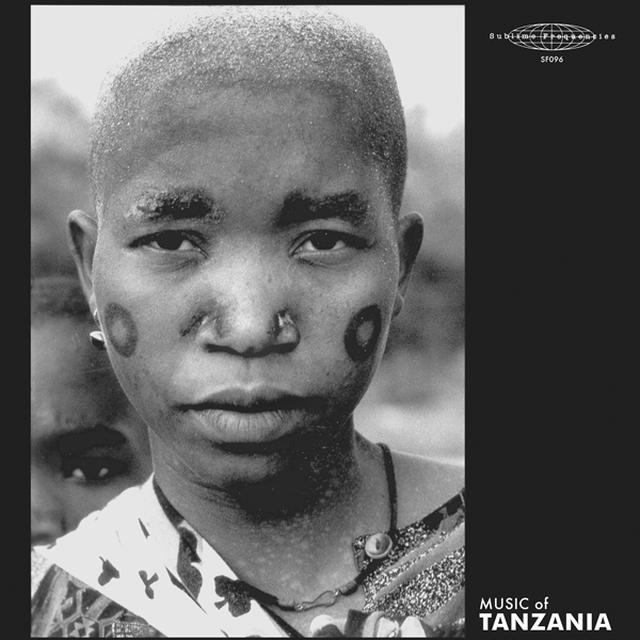 MUSIC OF TANZANIA / VARIOUS Vinyl Record