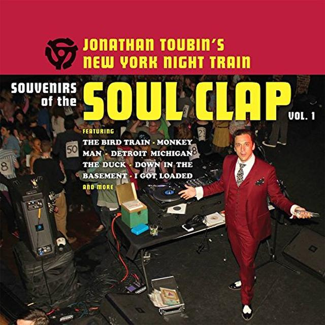 SOUVENIRS OF THE SOUL CLAP 1 / VAR Vinyl Record